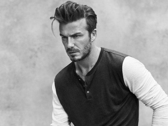 David Beckham Hair style